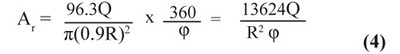 F254 Equation 5